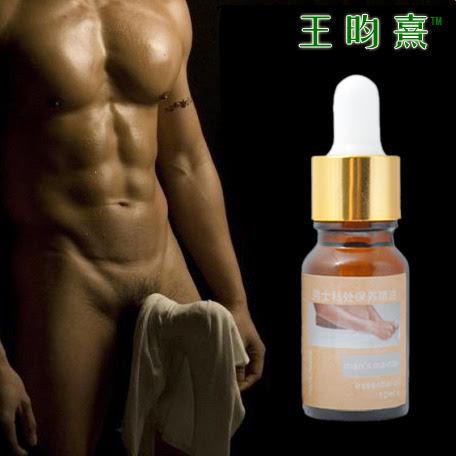 4s/ Wang Yun Xi sex products men penis enlargement esse